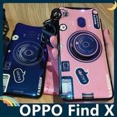 OPPO Find X 標準版 藍光相機保護套 軟殼 類鏡面 全包款 氣囊支架 指環扣 繞線器 手機套 手機殼 歐珀