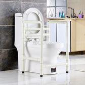 安全扶手 老人衛生間馬桶扶手廁所起身器孕婦浴室安全無障礙助力架『獨家』流行館YJT