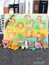 嬰兒童益智拼圖玩具手抓板啟蒙早教1-2-3-4歲男女孩寶寶動物數字『小宅妮時尚』