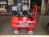 YAMANO 山野牌 4.5HP 55L 靜音 無油 直接式空壓機(約2分15秒)