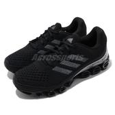 adidas 慢跑鞋 MicroBOUNCE 黑 灰 舒適緩震 男鞋 運動鞋【ACS】 FX7700