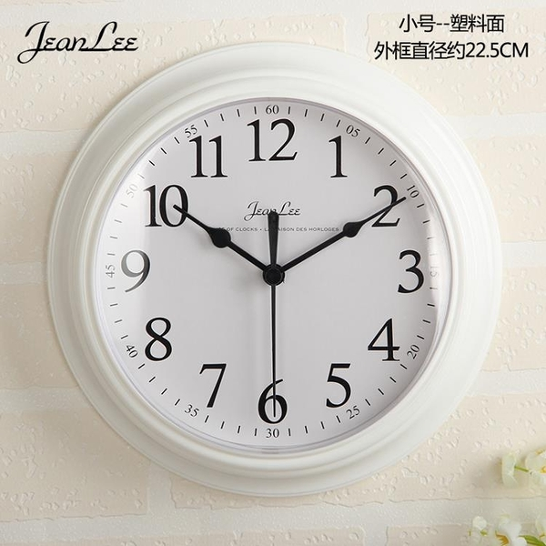 掛鐘 時鐘現代簡約鐘表掛鐘客廳臥室家用圓形電池數字時鐘掛表壁鐘【快速出貨】