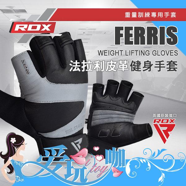 ● 灰色 ●英國 RDX 法拉利皮革健身手套 FERRIS WEIGHTLIFTING LEATHER GYM GLOVES 重量訓練/健美專用手套