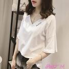 V領T恤白色短袖t恤女夏裝2021新款i...