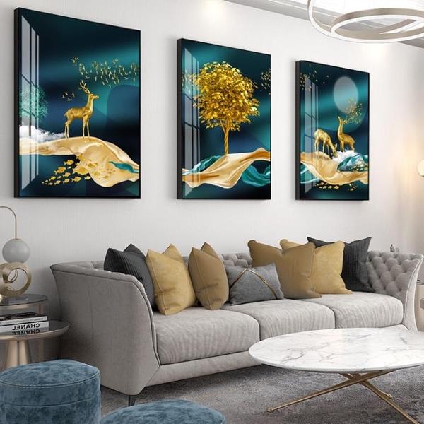 客廳裝飾畫沙發背景牆三聯畫現代簡約晶瓷畫輕奢北歐掛畫壁畫大氣 「雙11狂歡購」