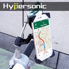 Hypersonic 易力扣摩托車手機架...