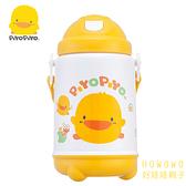 黃色小鴨  兒童直飲水壺 彈跳保溫保冷水杯  (420CC) 83352