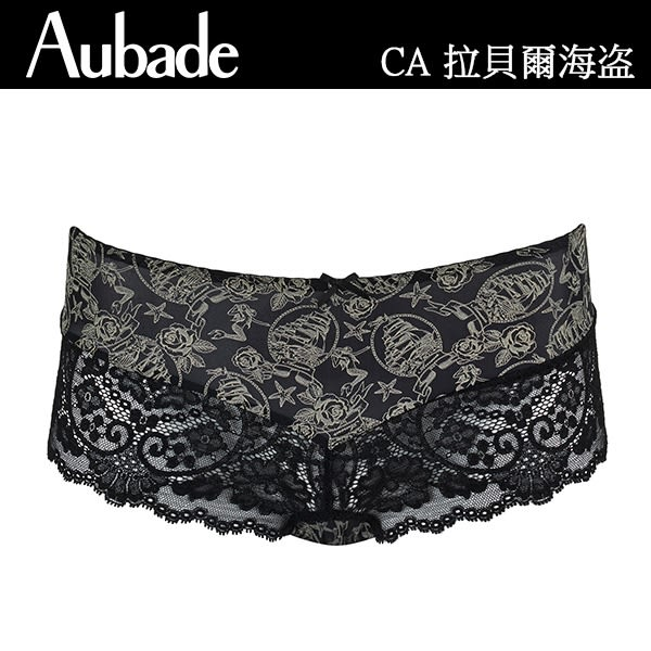Aubade-波斯魅影S-L印花蕾絲平口褲(藍)HX