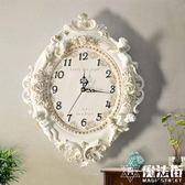 歐式藝術裝飾掛鐘天使石英鐘錶 魔法街