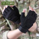 半指手套男健身運動戶外格斗秋冬季登山防滑騎行軍迷戰術手套 玩趣3C