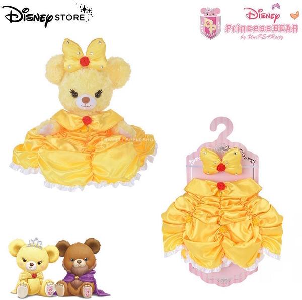日本限定 Disney Store 美女與野獸 貝兒 S號 玩偶專用 衣服配件組