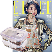 《ELLE雜誌》1年12期 贈 Recona高硼硅耐熱玻璃長型2入組(贈保冷袋1個)
