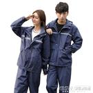 雨褲套裝雙層加厚防水防風男女成人分體徒步電動車摩托車雨衣『新佰數位屋』