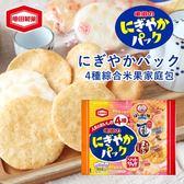 日本 龜田製果 4種 綜合米果家庭包 180g 米果 綜合米果 仙貝 餅乾 日本米果 家庭號