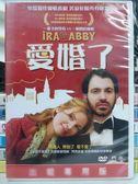 影音專賣店-N12-022-正版DVD【愛婚了】-克里斯麥西納