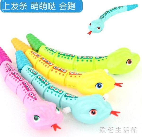 嬰兒玩具 幼兒發條玩具會跑動的小動物寶寶益智6-12個月嬰兒 LC2668 【歐爸生活館】