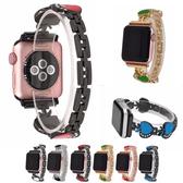 蘋果 Apple Watch 1代 2代 3代 4代 5代 愛心鍊錶帶 錶帶 蘋果錶帶 apple錶帶 iWatch錶帶
