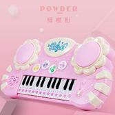 兒童電子琴玩具充電可彈奏 YY2162『東京衣社』TW