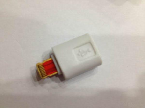 IPHONE 5 行動電源專用轉接頭(MIRCO轉IPHONE5)