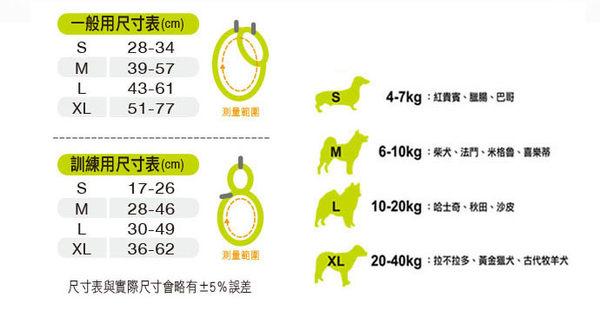 *~寵物FUN城市~*PPARK《多彩i系列》犬用二用項圈 (8字/一般項圈)【XL號】台灣製造,品質安心 兩用