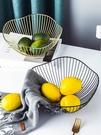 水果籃 鐵藝現代創意水果盤果籃客廳茶幾家用北歐風格輕奢網紅零食盆果盤【快速出貨八折鉅惠】
