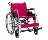 送餐桌板  康揚 鋁合金手動輪椅 (未滅菌)  KM-1505