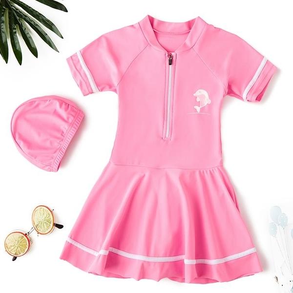 女童兒童游泳衣公主裙式連體