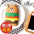 手機殼 漢堡熊保護殼 iPhone6 iPhone7  哀鳳手機殼【N4065】