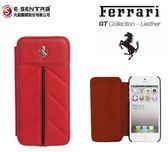 iPhone5、iPhone5S【法拉利 Ferrari 】原廠真皮側翻式、翻書式皮套【先創公司貨】送【9H 鋼化玻璃膜】