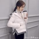 羽絨服 棉服女短款小個子2020新款爆款韓版寬鬆冬季棉衣女潮ins超火外套 開春特惠