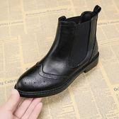 切爾西短靴女2018秋冬新款馬丁靴時尚英倫風裸靴平底加絨加棉靴子台北日光