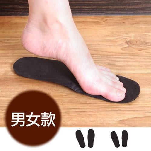 足亦歡獨立筒氣墊式鞋墊(竹炭)【YOTO悠樂生活館】