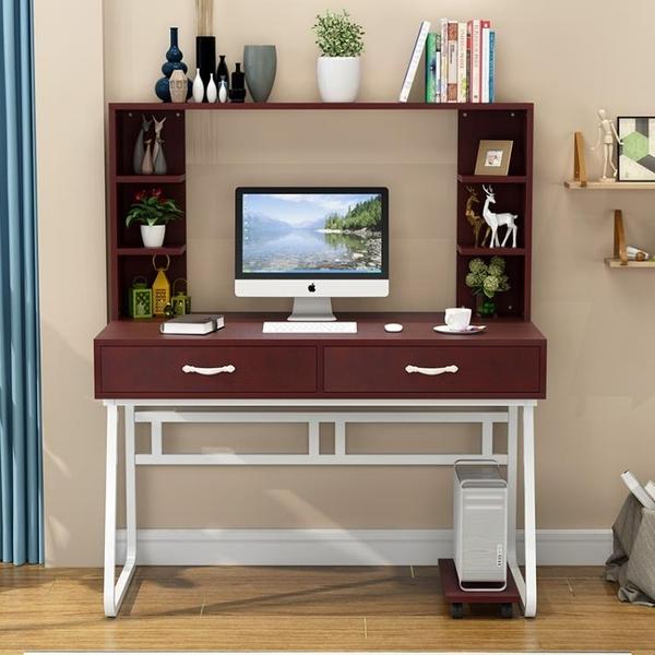 簡約電腦桌台式家用辦公桌帶書架組合書桌簡易雙人學生寫字台 NMS 露露日記