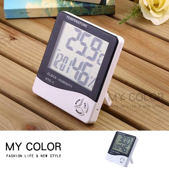 室內溫度計 溫度濕度計 濕度計 室溫計 電子鐘 攝氏 華式 可掛 站立式 濕度溫度計【X023】MY COLOR