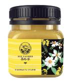 【限量發售】完熟草本蜂蜜280g(2件組)(蜂蜜/花粉/蜂王乳/蜂膠/蜂產品專賣)