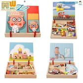 兒童情景磁力貼拼圖玩具換裝益智【洛麗的雜貨鋪】