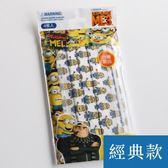 小小兵經典風兒童口罩(4入/包)【愛買】