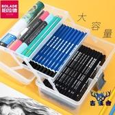 鉛筆盒收納筆盒手提多功能筆袋美術筆盒雙層繪畫專用【古怪舍】