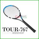 蛋形網球拍TOUR-767(選手拍/LEESONG/網拍/攻擊拍)