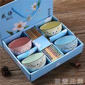 定制  日式創意家用吃飯陶瓷碗套裝飯碗碗筷套裝禮品餐具禮盒裝婚慶回禮 igo  至簡元素