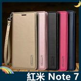 Xiaomi 小米 紅米機 Note 7 Hanman保護套 皮革側翻皮套 隱形磁扣 帶掛繩 支架 插卡 手機套 手機殼