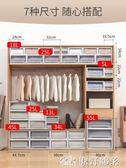 衣服箱子儲物箱塑料收納箱抽屜式收納櫃透明衣櫃收納盒衣物整理箱 原野部落