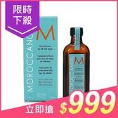 MOROCCANOIL 摩洛哥 摩洛哥優油100ml 護髮油【小三美日】原價$1299