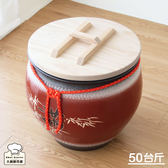 招財陶瓷米甕米桶米箱50台斤陶瓷米缸穀物罐茶罐-大廚師百貨
