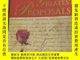 二手書博民逛書店THE罕見WORLD S GREATEST PROPOSALS(