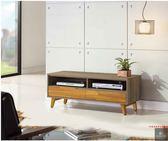 《凱耀家居》艾倫4尺電視櫃108-103-4