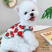 馬甲狗狗貓咪防打結小型犬泰迪寵物衣服秋冬【步行者戶外生活館】