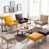 北歐單人懶人沙發創意電腦休閒美甲美睫躺椅臥室陽台pu皮質小沙發床jj