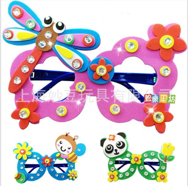 醜小丫EVA鑽石眼鏡生日DIY立體手工粘貼製作3D立體貼畫兒童玩具(隨機出貨)─預購CH5050