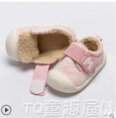 秒殺價嬰兒鞋秋冬季學步鞋女寶寶鞋子0一1-3歲2男童幼嬰兒鞋加絨軟底小童棉鞋 童趣屋
